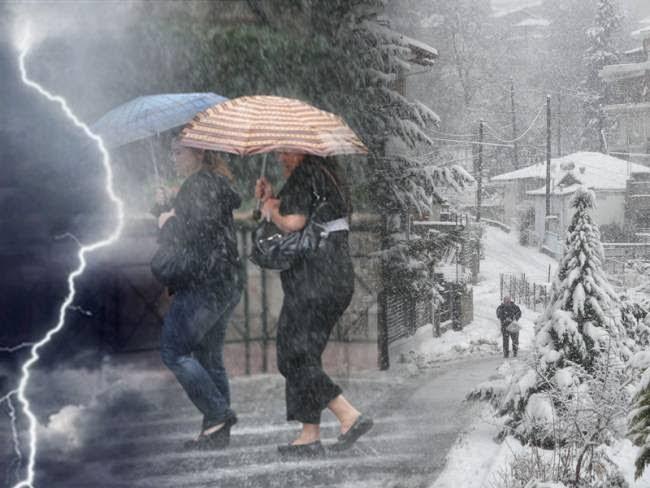Πρόγνωση Θεσσαλίας και Σποράδων 14-16/3/20 Ραγδαία αλλαγή του καιρού με βροχές και χιονοπτώσεις (+χάρτες βροχής)