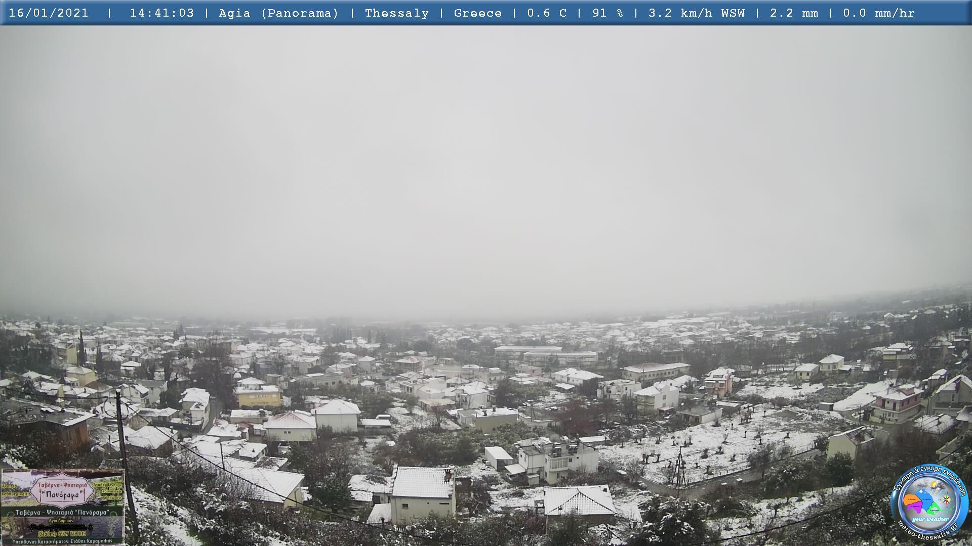 Χιονοβόλτα στην Αγιά Λάρισας (+φωτό και βίντεο)