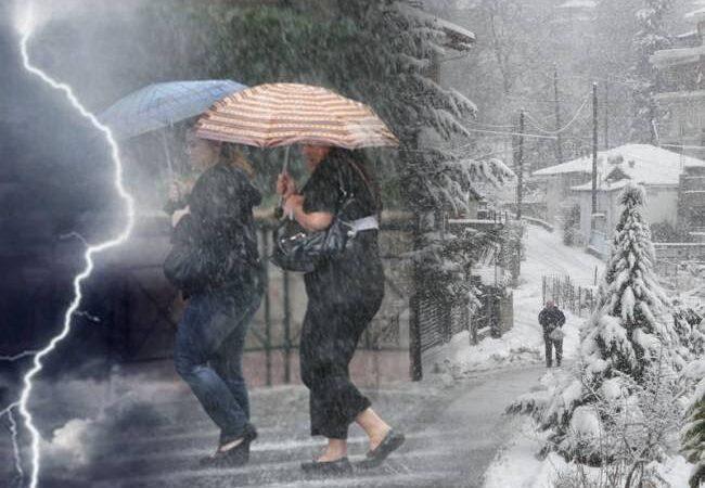 Πρόγνωση Θεσσαλίας και Σποράδων 26-28/1/21 Βροχές,χιόνια και θυελλώδεις βοριάδες (+χάρτης βροχής)