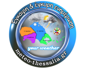 Meteo Thessalia