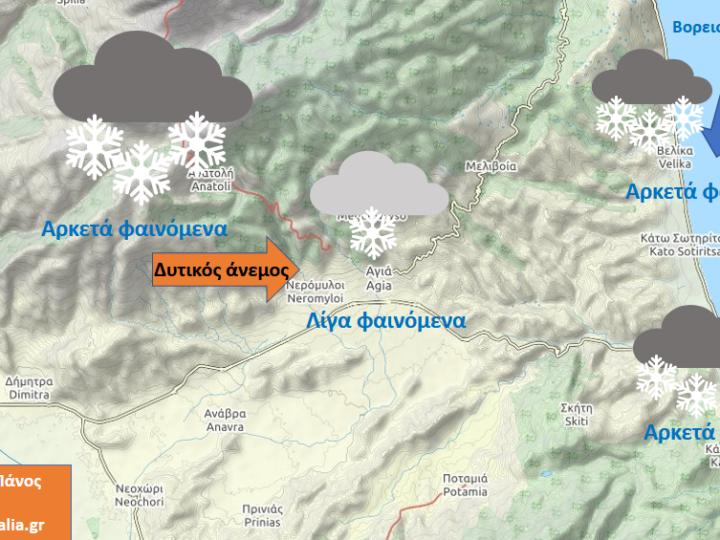 Επιστημονική εξήγηση γιατί δεν χιόνισε στην περιοχή της Αγιάς (+χάρτης)
