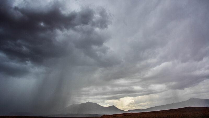 Πρόγνωση Θεσσαλίας και Σποράδων 16-18/7/21 Σε σταδιακή πτώση η θερμοκρασία με τοπικές μπόρες την Κυριακή (+χάρτης βροχής)