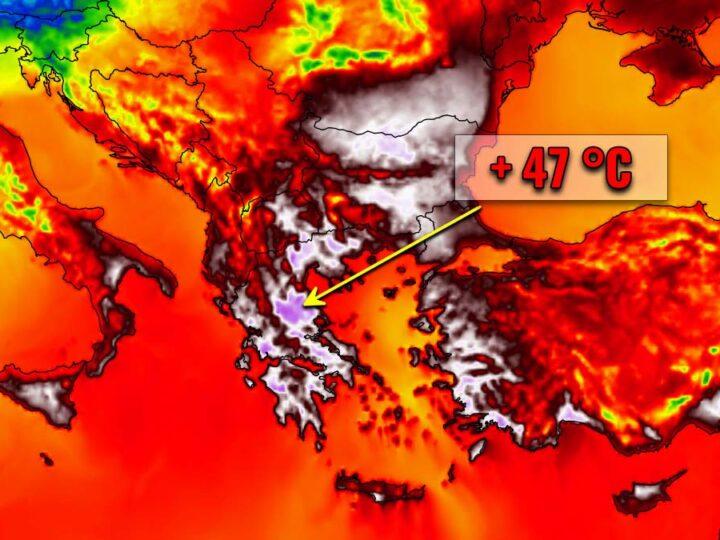Πιθανόν ακόμη και 47 βαθμούς να δείξει το θερμόμετρο έως την Τρίτη!